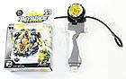 Игрушка-волчок БейБлейд Взрыв с ручкой BeyBlade Burst Zillion Zeusi (Зейтрон) B59B, фото 3