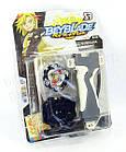 Игрушка-волчок БейБлейд Взрыв с ручкой BeyBlade Burst Zillion Zeusi (Зейтрон) B59B, фото 6