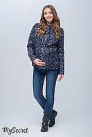 Демисезонная куртка для беременных FLOYD, темно-синий с принтом цветы + коралловый
