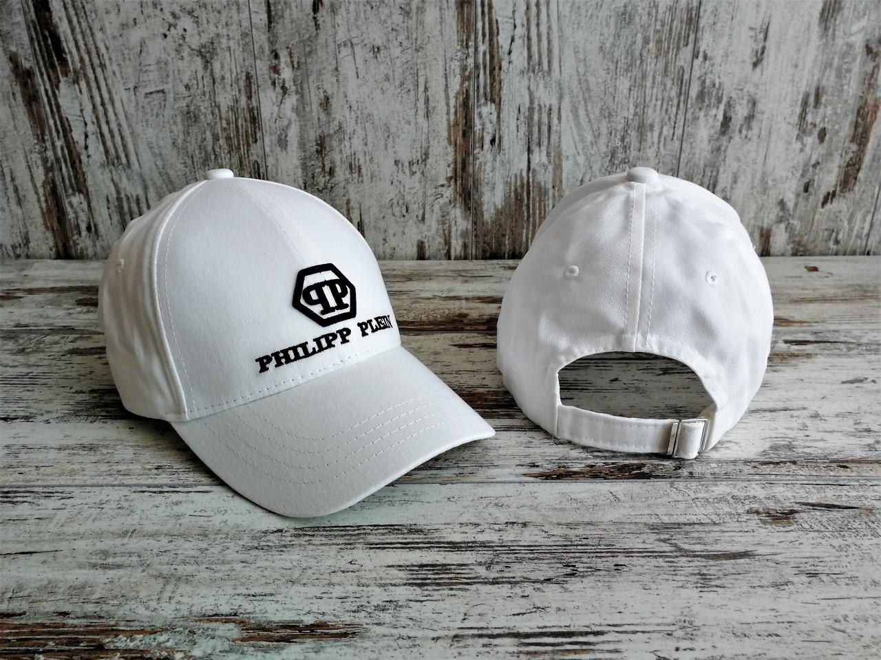 Мужская кепка Филип Плейн Phlipp Plein пятиклинка белая (реплика)