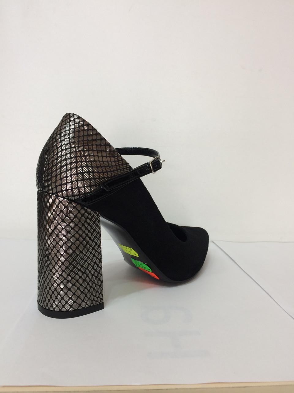 Елегантні туфлі Damiano  продажа e565104919a44