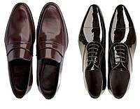 Как подобрать размер обуви в нашем магазине