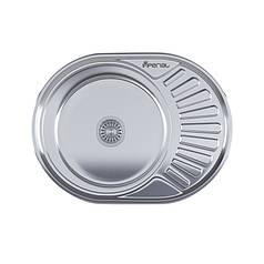 Мойка для кухни Imperial 5745 (0,6мм) Satin 160 mm