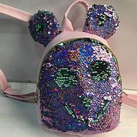 Женский рюкзак розовый, с пайетки и ушками Микки маус