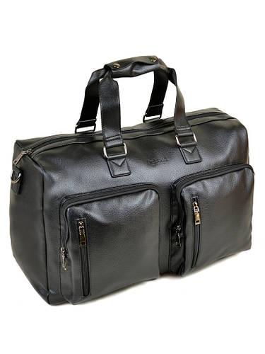 cbc4aeb0f3a3 Дорожные сумки. Товары и услуги компании