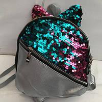 Женский рюкзак серебристый с пайетками с  ушками Микки маус, фото 1