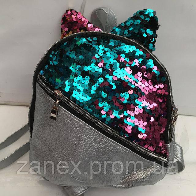 Женский рюкзак серебристый с пайетками с  ушками Микки маус