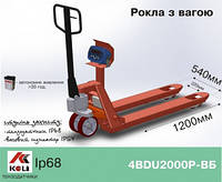 Весы-рокла 4BDU2000Р-В-Б