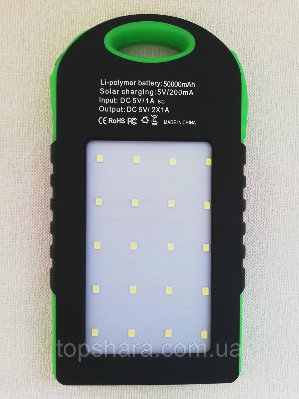 Портативное зарядное Power Bank Solar 50000 mAh на солнечной батареи, зелёный