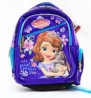 Рюкзак школьный принцесса София «1 вересня» 555271