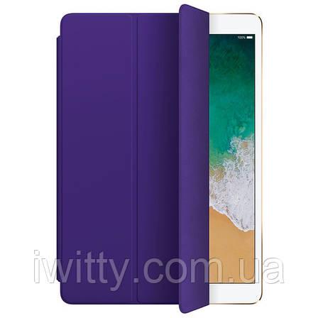 Чехол-подставка для планшета Apple Smart Cover for 10.5 iPad Pro - Ultra Violet (MR5D2) Original, фото 2