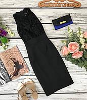 Платье с гипюровым топом и юбкой-карандашом  DR1829011
