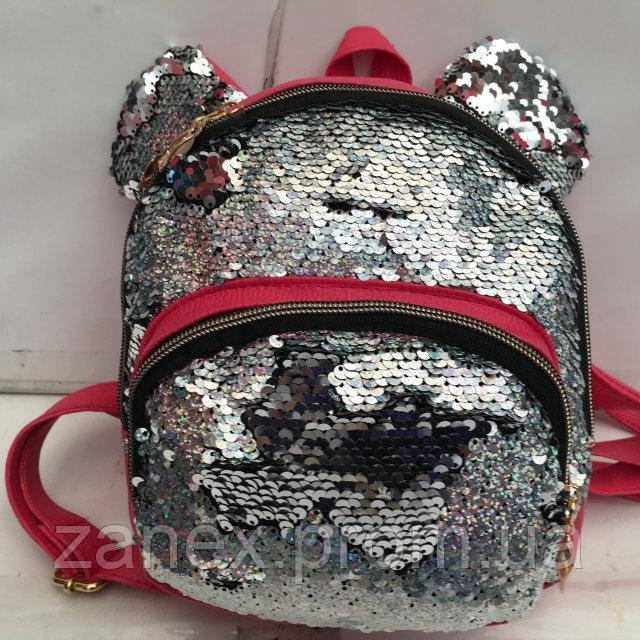 Женский рюкзак розовый, с пайетками и ушками Микки маус