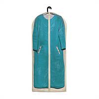 Чехол для одежды водонепроницаемый 137х60 см.(прозрачный полиэтилен), фото 1