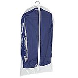 Чехол для одежды водонепроницаемый 90х60 см.(серебристый полиэтилен), фото 3