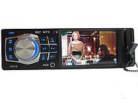 Автомагнитола KENWOOD 3027 Video экран LCD 3.6' USB+SD