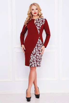Красивое  женское платье больших размеров Лепестки платье Антонина-Б д/р, фото 2