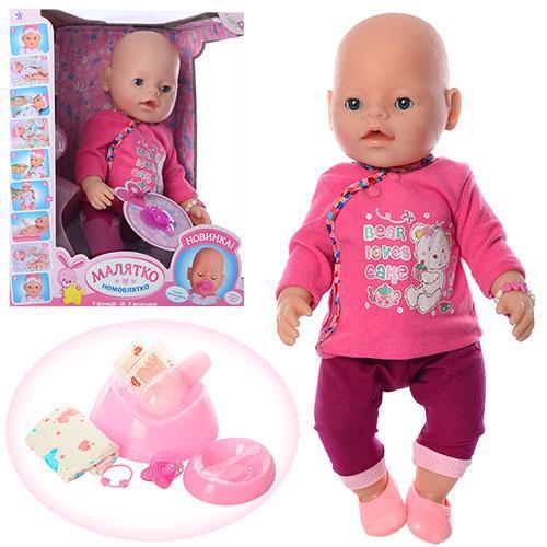 Кукла пупс Малятко (8020-489-S-UA)