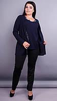 Дона. Жакет+блуза для женщин больших размеров. Синий. 54