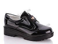 Черные  лаковые туфли  для девочек Yalike  (размер 30-37)