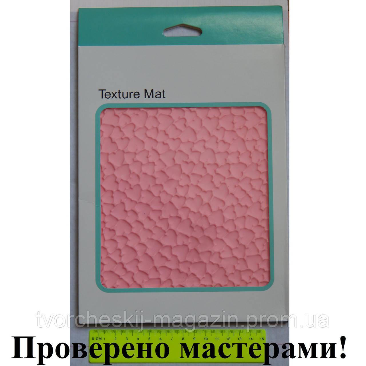 Мат текстурный сердечки, силиконовый