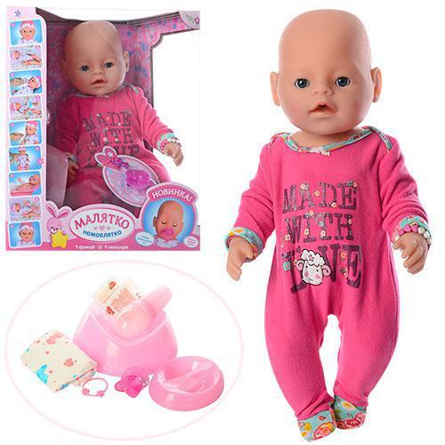 Кукла пупс Малятко (8020-484-S-UA)