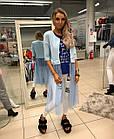Женский пиджак  с фатином