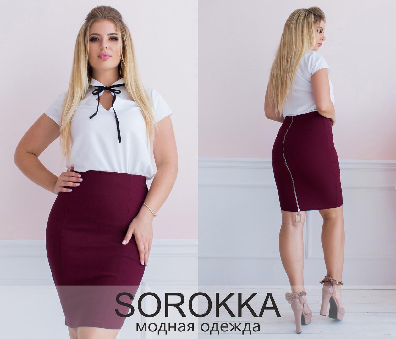 52c3261d9d7e Стильный комплект для женщин, цена 425 грн., купить в Одессе — Prom ...