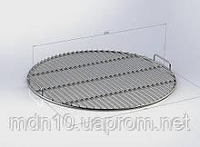 Решетка барбекю круглая 600 мм