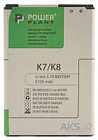 Аккумулятор LG K7 / BL-46ZH / SM160037 (2125 mAh) PowerPlant
