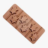 Форма силиконовая для конфет - Звёздочки