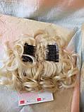 Шиньон-накладка на гребешках удлиненная блонд 902А-613, фото 8