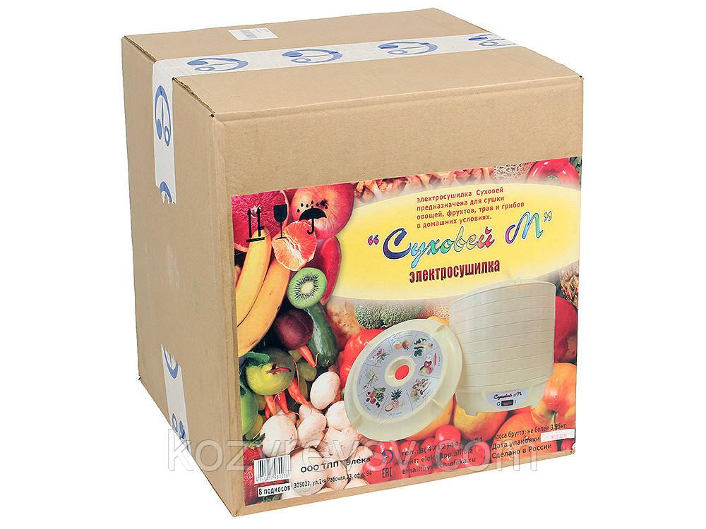 """Электросушилка для овощей и фруктов """"Суховей""""(Россия),8 поддонов,600 вт постоянно оптом и в розницу, доставка"""