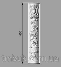 Прямая ножка для дивана, комода, стола, тумбы деревянная с резной композицией. 450 мм, фото 3