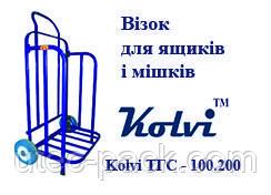 Вiзок для ящиків і мішків Kolvi ТГC - 100.200 п