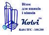 Вiзок для ящиків і мішків Kolvi ТГC - 100.200
