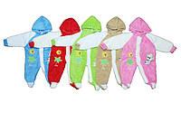 Костюмы детские махровые человечки для мальчика и девочки. Bebymix №143