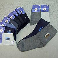"""Шкарпетки спортивного стилю, 36-41 р/р. """"Корона"""". Спортивні шкарпетки, шкарпетки розміру """"юніор"""""""