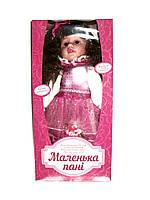 Интерактивная Кукла Limo Toy Маленька пани в темно-розовом (М 3508)
