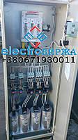 Конденсаторные установки 0,4 кВ, Низковольтные конденсаторные установки типа крпн-0,4