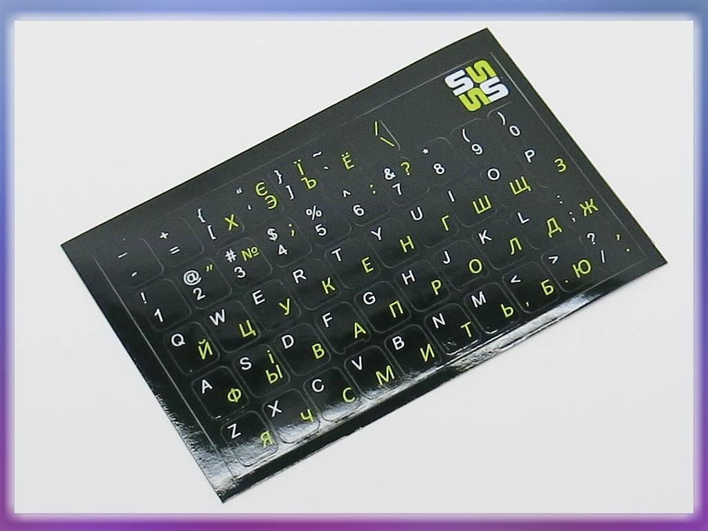 Наклейки на клавиатуру ноутбука непрозрачные черные (Английские: белые