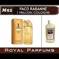 Духи на разлив Royal Parfums M-92 «1 Million Cologne» от Paco Rabanne