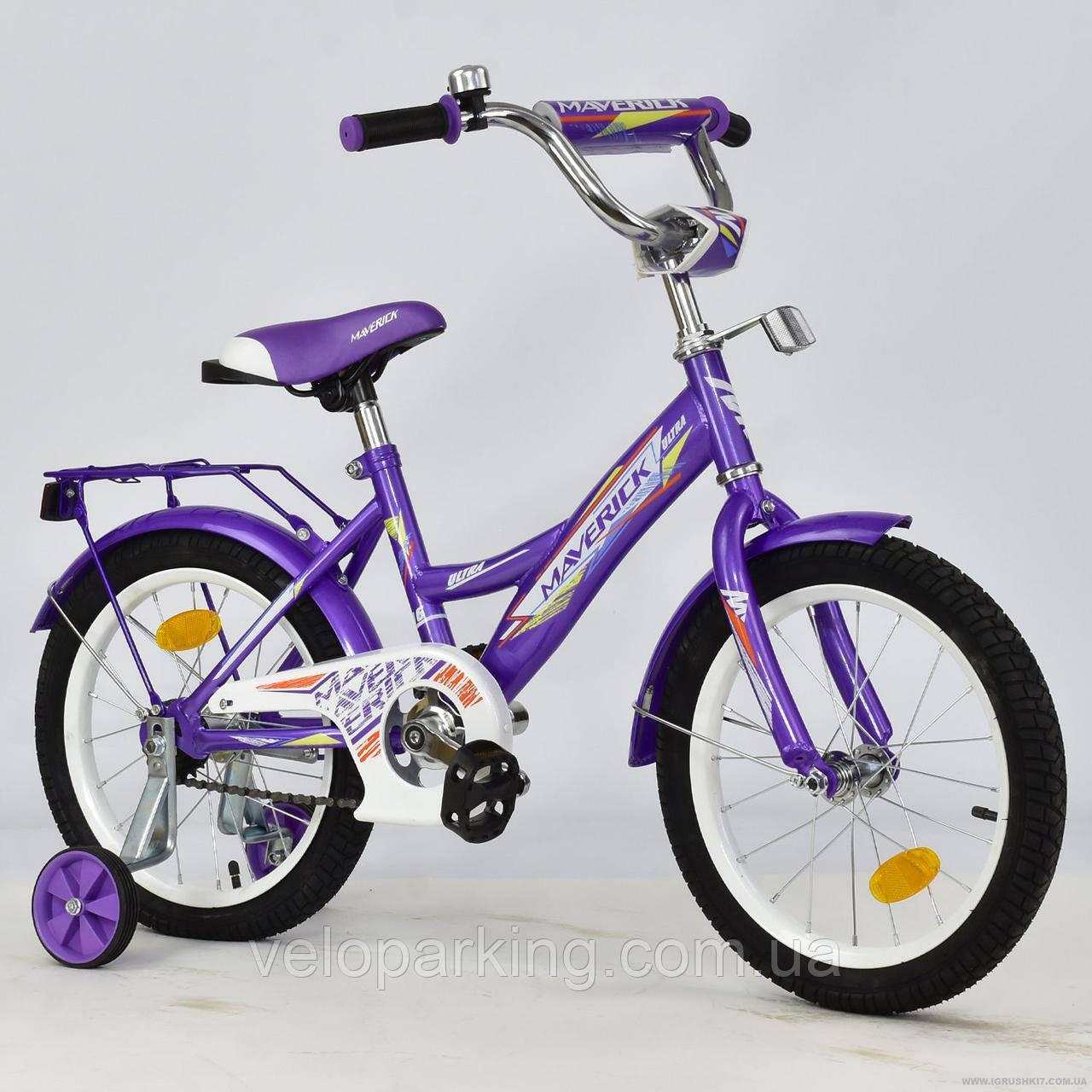 """Велосипед 2-х колёсный R 1603 """"MAVERICK"""" ФИОЛЕТОВЫЙ"""