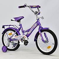 """Велосипед 2-х колёсный R 1603 """"MAVERICK"""" ФИОЛЕТОВЫЙ, фото 1"""
