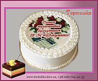 Торт на День Бухгатера
