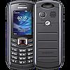 Противоударный телефон Samsung GT-B2710 - неубиваемый телефон! Сертификат степени защиты - IP67!