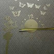 "Часы зеркальные ""фея с бабочками золотые"" , часы наклейки с бабочками, фото 2"