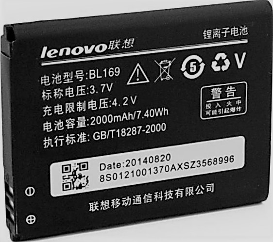 Аккумуляторная батарея lenovo S560