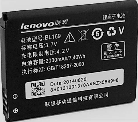 Аккумуляторная батарея lenovo S560, фото 2