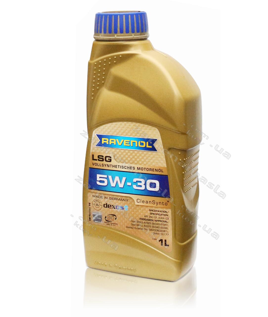 Ravenol LSG 5W-30 1л - моторное масло